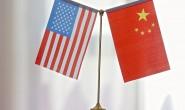 """美国""""接触""""中国的目的是逐利,而不是为了使中国富裕和自由"""